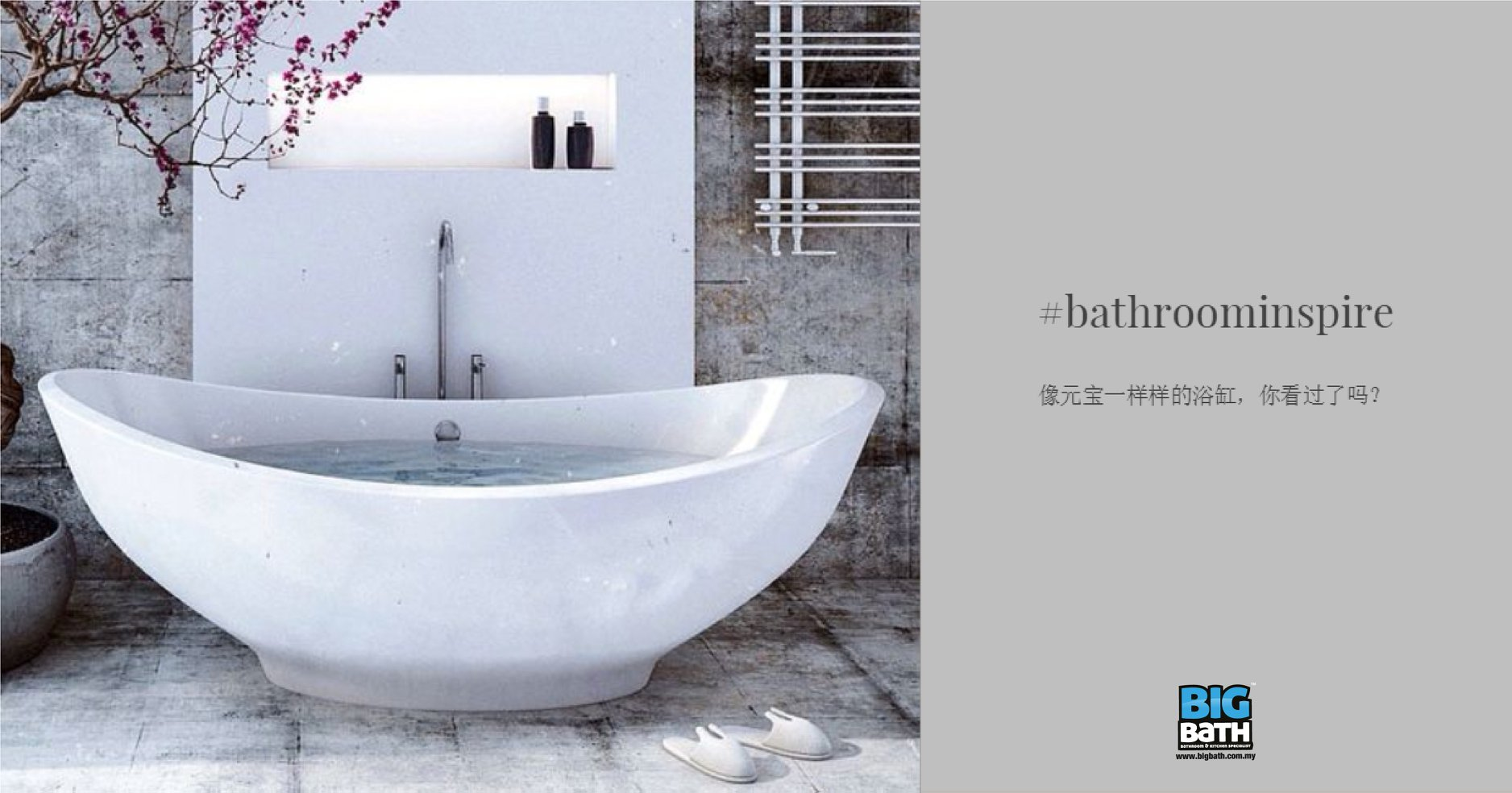 Sanitary ware-big bath ipoh